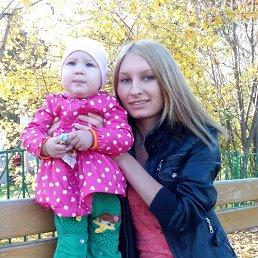 Светлана, 25 лет, Пермь