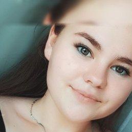 Виктория, 17 лет, Сарны