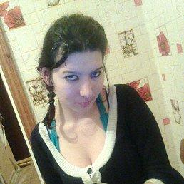 Аня, 22 года, Челябинск