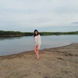 Татьяна, 44 года, Хабаровск