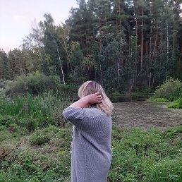 Фото Евгения, Ульяновск, 35 лет - добавлено 18 августа 2020
