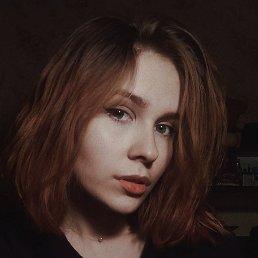 Настя, 17 лет, Пермь