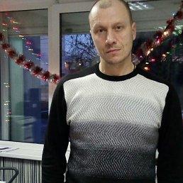 Александр, 41 год, Челябинск