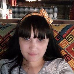 Зинаида, 29 лет, Ижевск