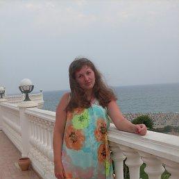 Оксана, Рязань, 30 лет