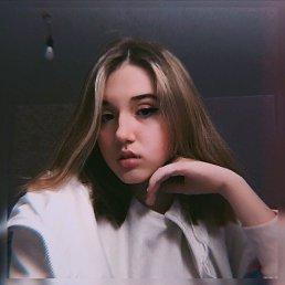 Алиса Перминова, 17 лет, Екатеринбург