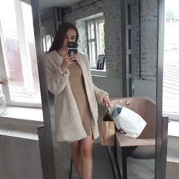 Valeria, 16 лет, Казань