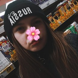 Катя, 16 лет, Казань