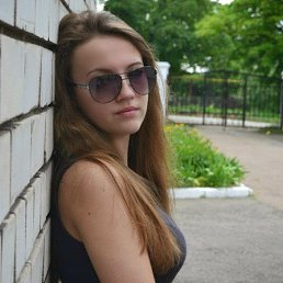 Кристина, 25 лет, Мариуполь