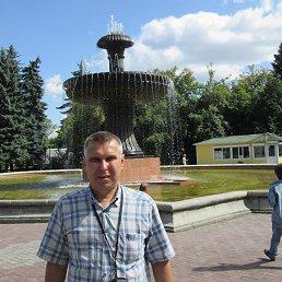 Владимир, 49 лет, Каменское