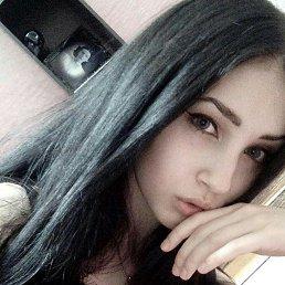 Дарья, Новосибирск, 19 лет