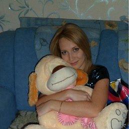 Оленька, Астрахань, 30 лет