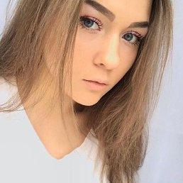 Дарья, 20 лет, Ярославль
