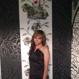 Юлия, Кемерово, 25 лет
