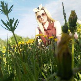 Светлана, Пермь, 25 лет