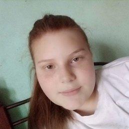 Фото Даша, Краснодар, 18 лет - добавлено 27 июня 2020