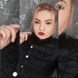 Фото Алина, Барнаул, 20 лет - добавлено 7 июня 2020