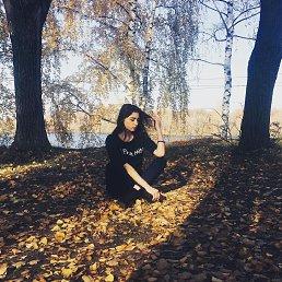 Мария, 20 лет, Томск