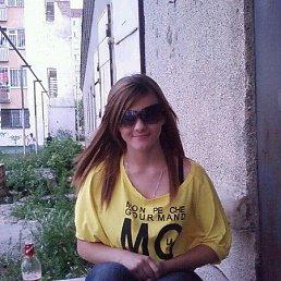 Валерия, 27 лет, Екатеринбург