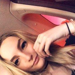 Марианна, 23 года, Красноярск