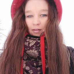 Татьяна, 28 лет, Краснохолмский