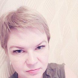 Оксана, 43 года, Тверь