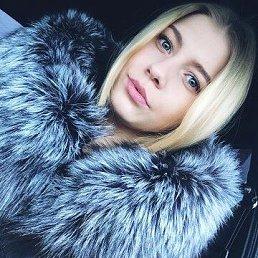 Катя, Кемерово, 20 лет