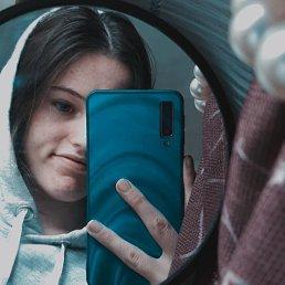 Катя, 16 лет, Хабаровск