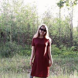 Анастасия, Ярославль, 18 лет