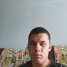 Сергей, 20 лет, Архангельск