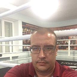 георгий, 35 лет, Днепропетровск
