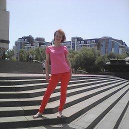 Ирина, 37 лет, Белгород