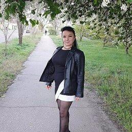 Алёна, 44 года, Павлоград
