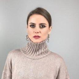 Людмила, Саратов, 35 лет