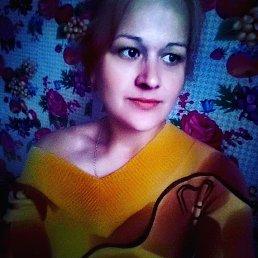 Ксения, 30 лет, Псков