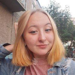 Кристина, 17 лет, Миасс