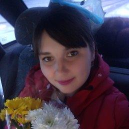 Ольга, Барнаул, 28 лет
