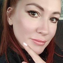 Мария, Ижевск, 30 лет