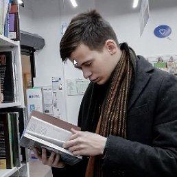 Сергей, 20 лет, Уфа