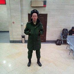 Александр, 20 лет, Владивосток