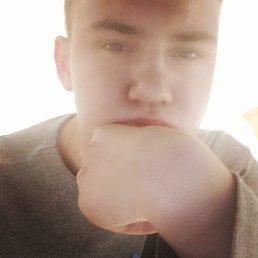 Max, 18 лет, Рязань