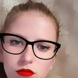 Виталина, 20 лет, Борисполь