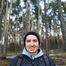 Павел, 28 лет, Ижевск