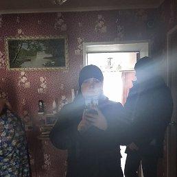 Максим, 17 лет, Бердск