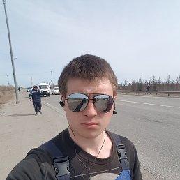 Алексей, 23 года, Аша