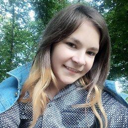 Катя, 17 лет, Дунаевцы