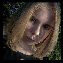 Юлия, 17 лет, Чермоз