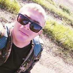 Гриша, 23 года, Сальск