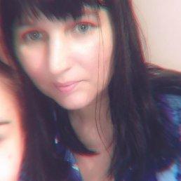 Ольга, 40 лет, Хабаровск