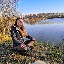 Кристина, Уфа, 29 лет